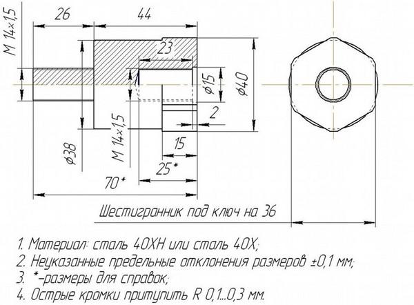 clip image004 21699e53 a2b0 4410 a73b d84447765c5a - Схема рулевой трапеции ваз 2107