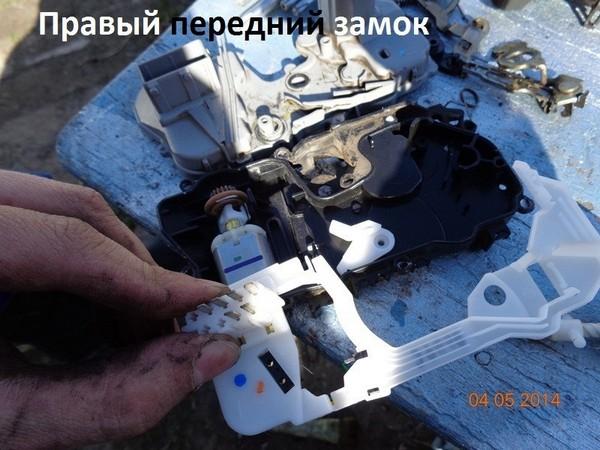 clip image005 ea7489be 5969 4a59 a0f4 1c9f7a2b10fc - Электропривод замка двери калина