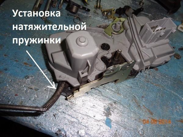 clip image011 8fd39a5e 70e7 4242 8fa7 34d9eeeff888 - Электропривод замка двери калина