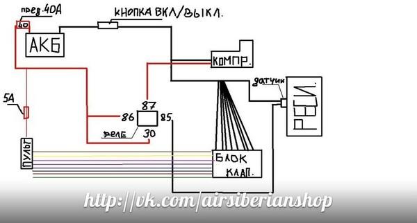 clip image0154 5e6331b9 ff2a 47a5 a10d 55e92b69f4e5 - Установка пневмы на ваз 2114