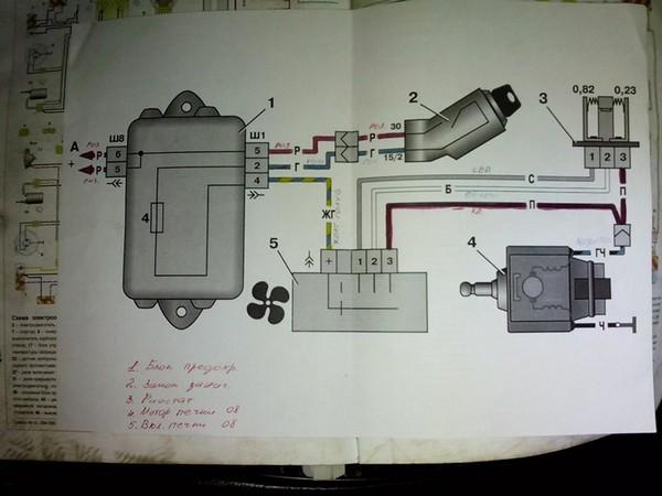 clip image044 c5167431 6bca 4bde 998d e9e0c8bb0271 - Трехрядный радиатор печки на ниву