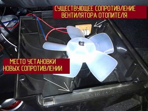 clip image053 4efe7fc8 3b77 4bbb 8b7a 76235ae8fa2d - Трехрядный радиатор печки на ниву