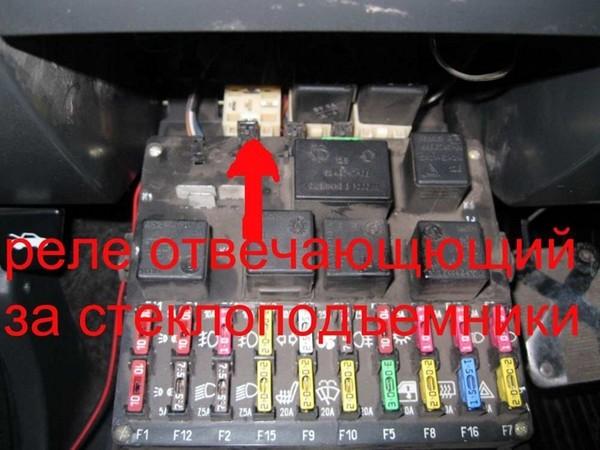 clip image002 - Схема подключения электростеклоподъемников ваз 2110