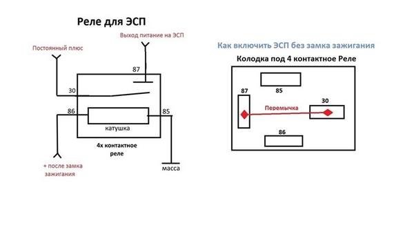 clip image006 - Схема подключения электростеклоподъемников ваз 2110